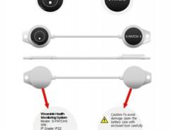 Samsung S-Patch 3 будет непрерывно контролировать ЭКГ