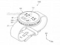 Samsung хочет добавить в умные часы дополнительный гибкий дисплей