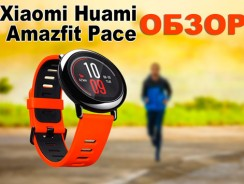 Обзор Xiaomi Huami Amazfit Sports Watch Pace