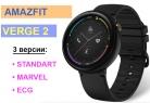 Обзор Amazfit Verge 2: дата выхода, характеристики, цена