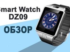Обзор Smart Watch DZ09: бюджетные функциональные смарт-часы