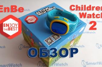 EnBe Children Watch 2: обзор и инструкция по регистрации часов