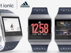 Новые часы Fitbit «Ionic: Adidas» дебютируют 19 марта