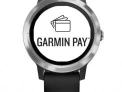 Garmin Pay официально запускается в России