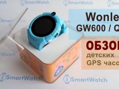 Обзор Wonlex GW600: детские умные часы с фонариком и камерой