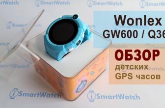 Часы с камерой и фонариком Smart Baby Watch Q360: обзор