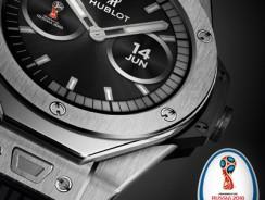 Hublot представила смарт-часы, приуроченные ЧМ-2018 по футболу