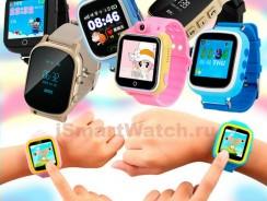 Решение проблем при использовании детских умных часов Smart Baby Watch