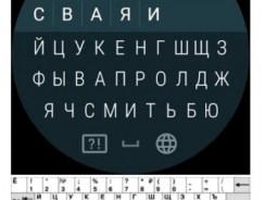В клавиатуре Android Wear 2.0 оказался брак