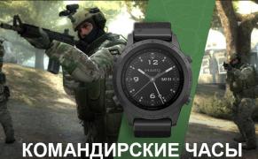 Тактические часы: 10 лучших военных смарт-часов