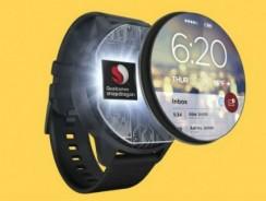 В 2017 году LG планирует выпустить четыре своих SmartWatch