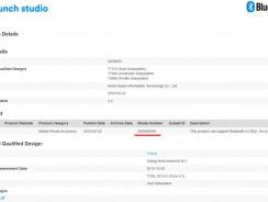 Xiaomi Mi Band 3 на старте к выпуску