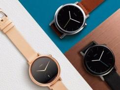 Motorola больше не планирует выпускать SmartWatch