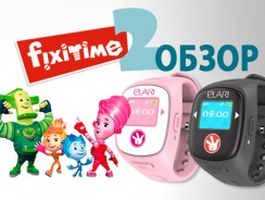 Обзор Elari Fixitime 2: детские смарт-часы с GPS