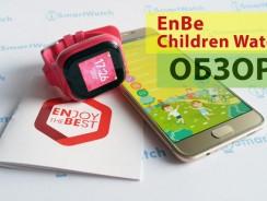 Детские часы EnBe Children Watch: подробный обзор