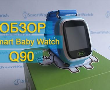Детские смарт-часы Q90: обзор, инструкция, настройки
