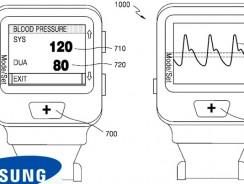 Samsung добавит в свои смарт-часы функцию тонометра