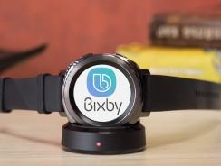 В часах Samsung Gear S4 будет работать Bixby