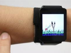 Новая технология превращает запястье в тачскрин для SmartWatch