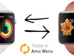 Apple Watch теперь в программе trade-in