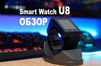 Смарт-часы U8: обзор и инструкция